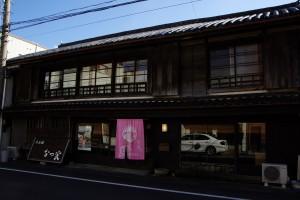 natsuya01