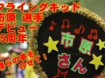☆IMG_6433