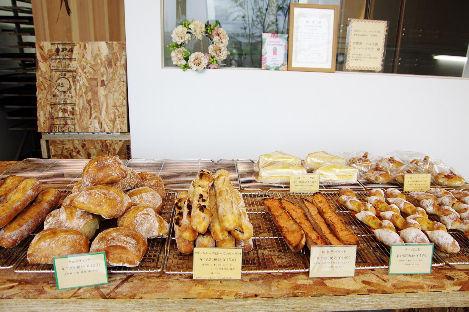毎日営業時間終了までに売切!人気パン屋さんが藍住の住宅街にあるのをご存知?