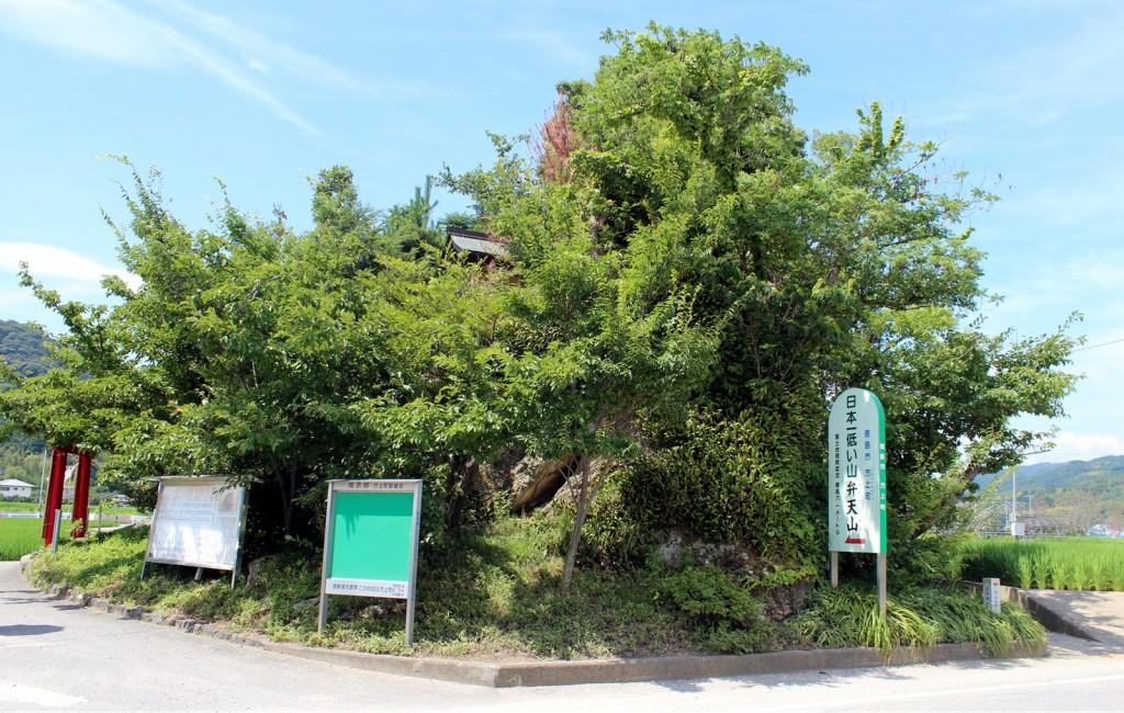 祝!結婚記念 福山雅治も登頂した、徳島にある日本一低い山「弁天山」