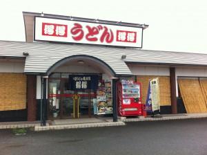 tokutoku4