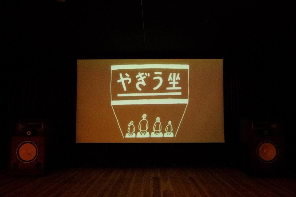 """速報!池田に賑わいを作る""""映画館""""『やぎう坐』がオープンしましたレポート!"""