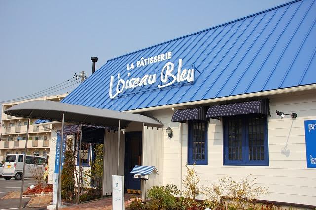 童話 青い鳥がモチーフのお店! 甘~い幸せはアナタのすぐ側に。
