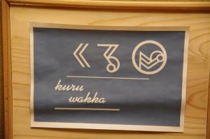 kuruwakka_11