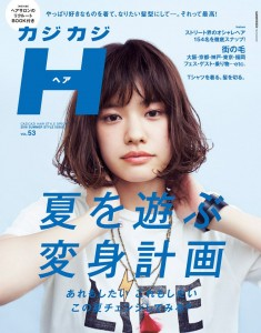 H53_hyo-800x1020