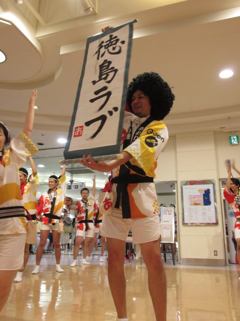 阿波おどりは終わっても、我が社の徳島への愛は永遠に不滅です!!