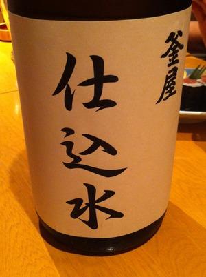仕込み水をチェイサーに! 「可夢庵」で暑気払い日本酒飲み会 ノ巻