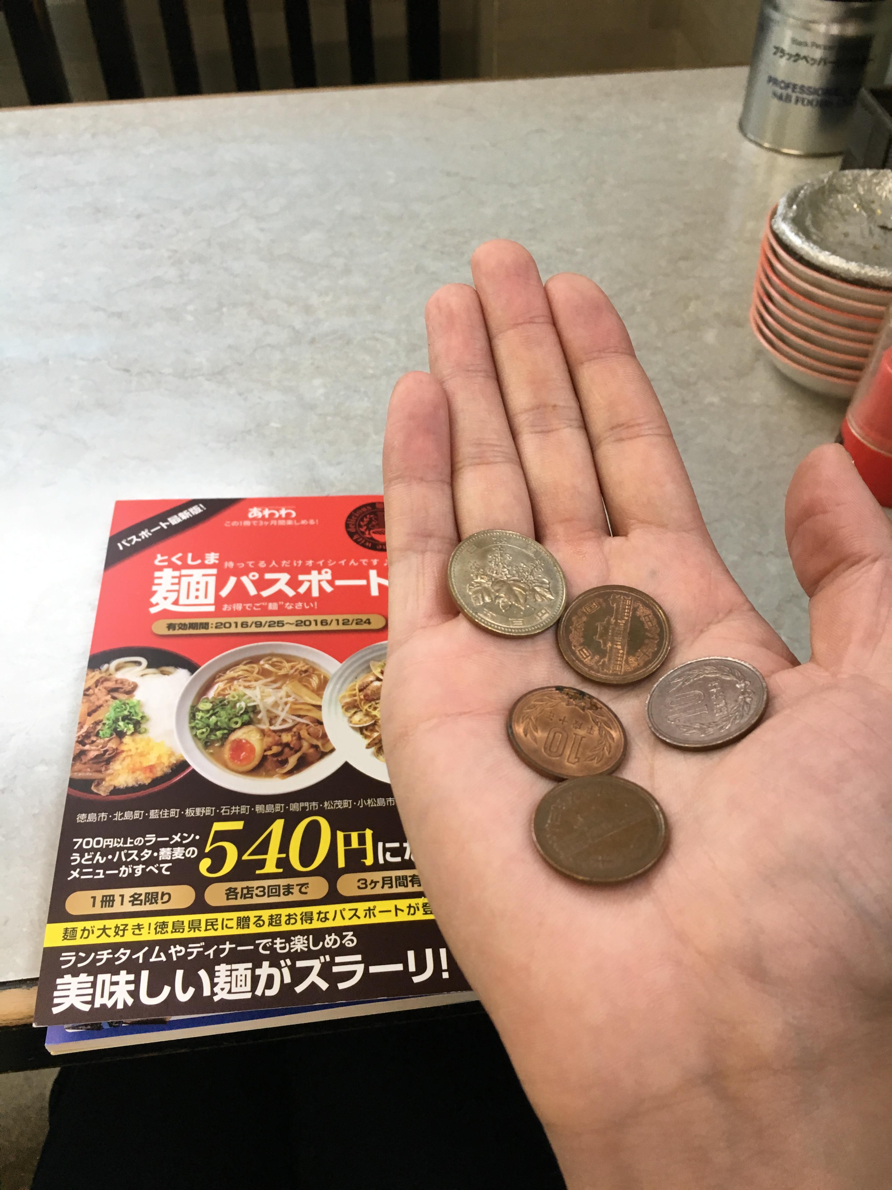 この一冊で皆さんも麺王国へ!Have a nice trip!