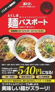 hyoshi1