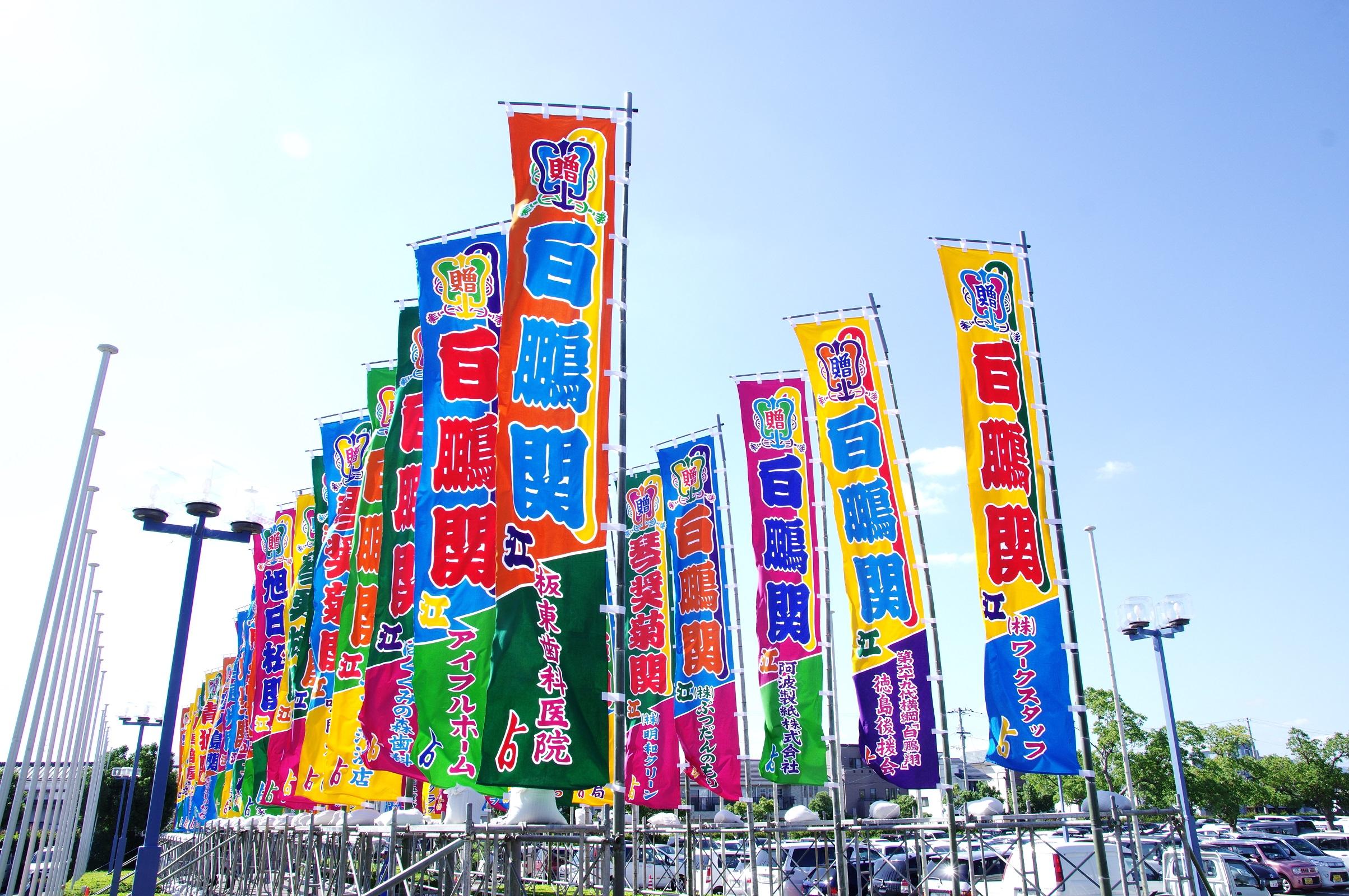 「平成二十八年 秋巡業 大相撲徳島場所」でスー女に混ざってきました