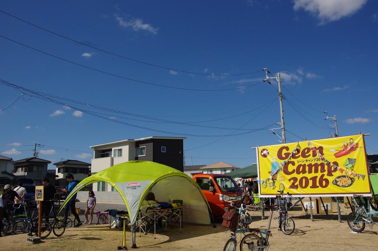 ご来場ありがとうございました~!Geen Camp 2016★事後レポート