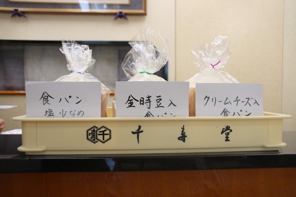 なんで和菓子屋が焼くパンは美味いんやろうか。