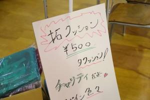 takuro_06