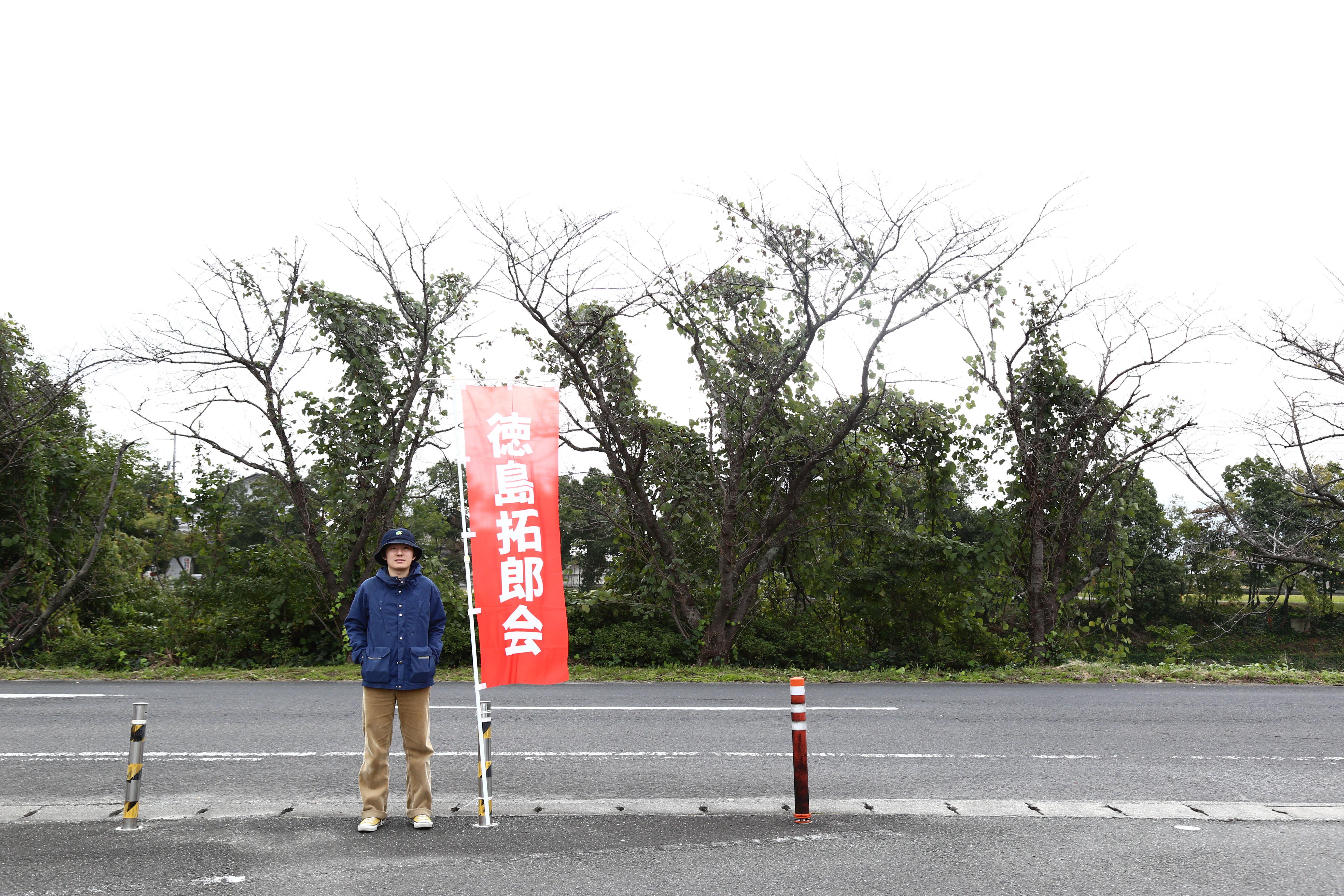 吉田拓郎展はやっぱりすごかった。