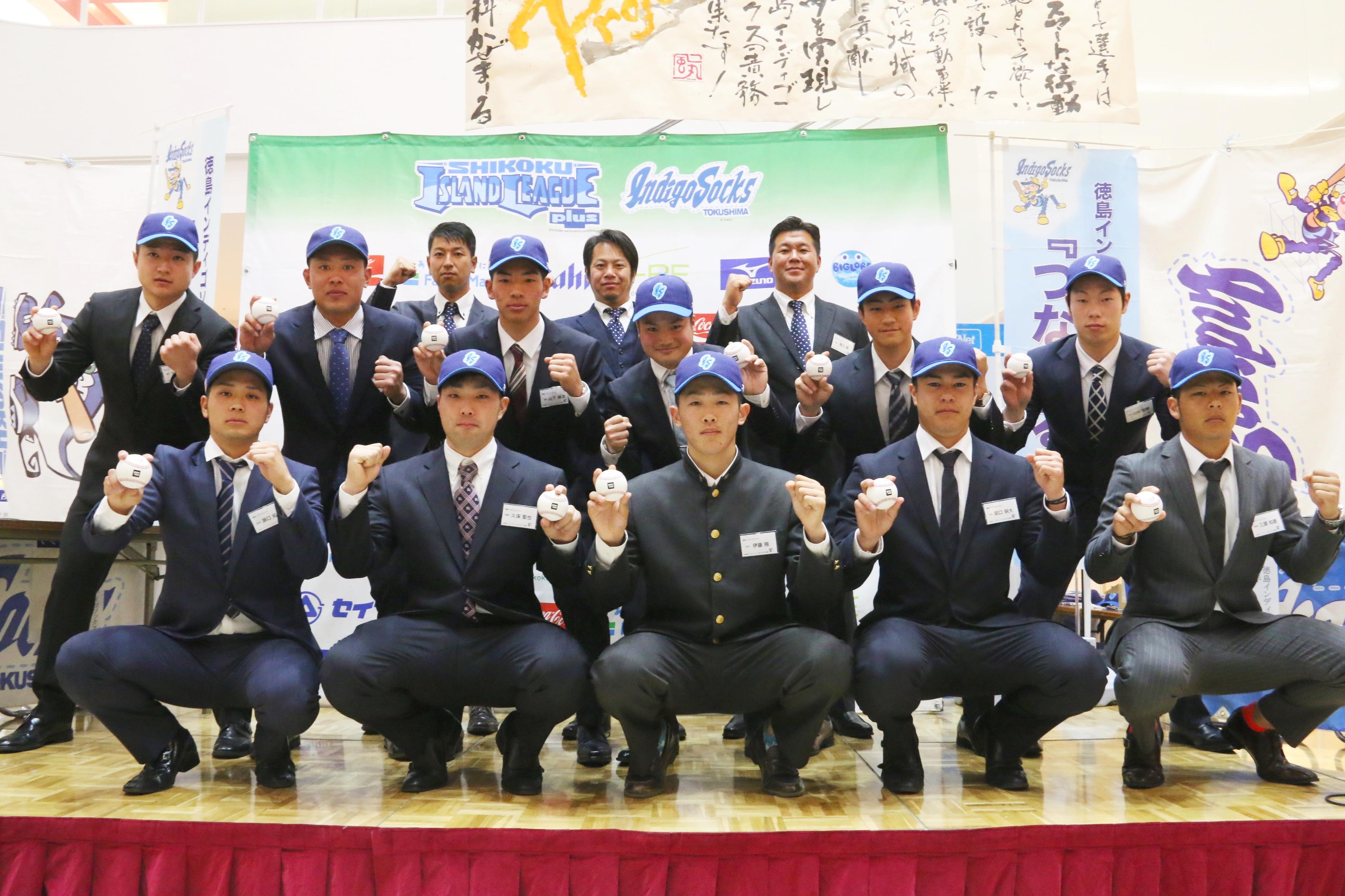 新体制発表! 徳島インディゴソックスの新入団選手記者会見に行ってきました!