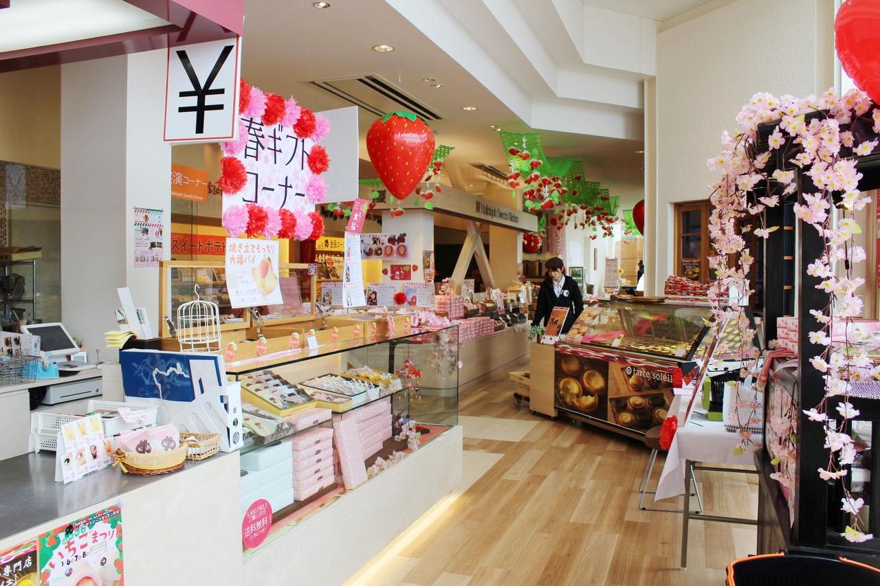 甘くて可愛いスイーツがいっぱい! ハレルヤ桜&いちごフェア