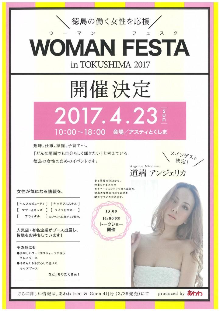 WOMAN FESTA