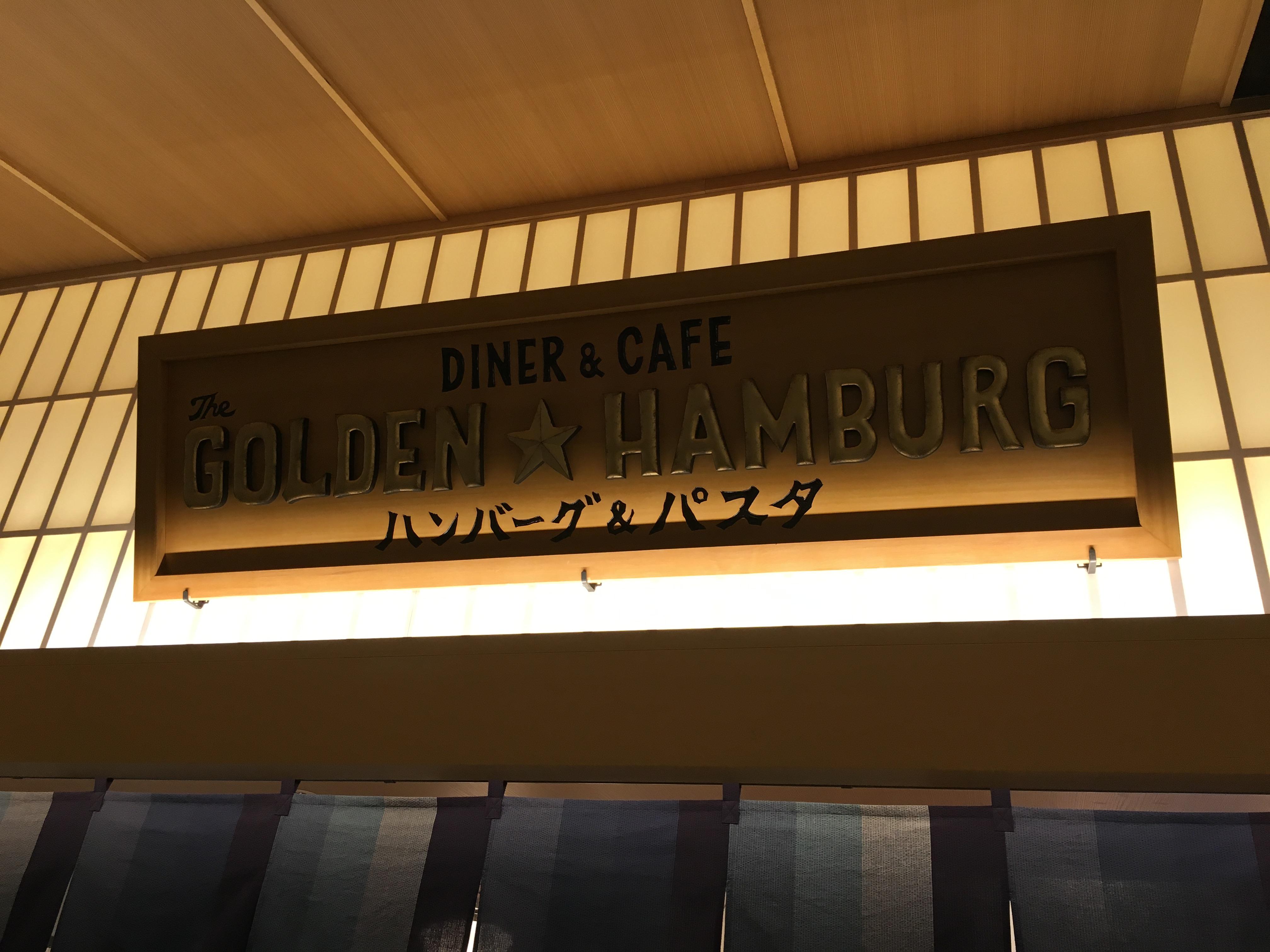 イオンモールでゴールデンなランチを食べたいなら絶対にここっきゃない!