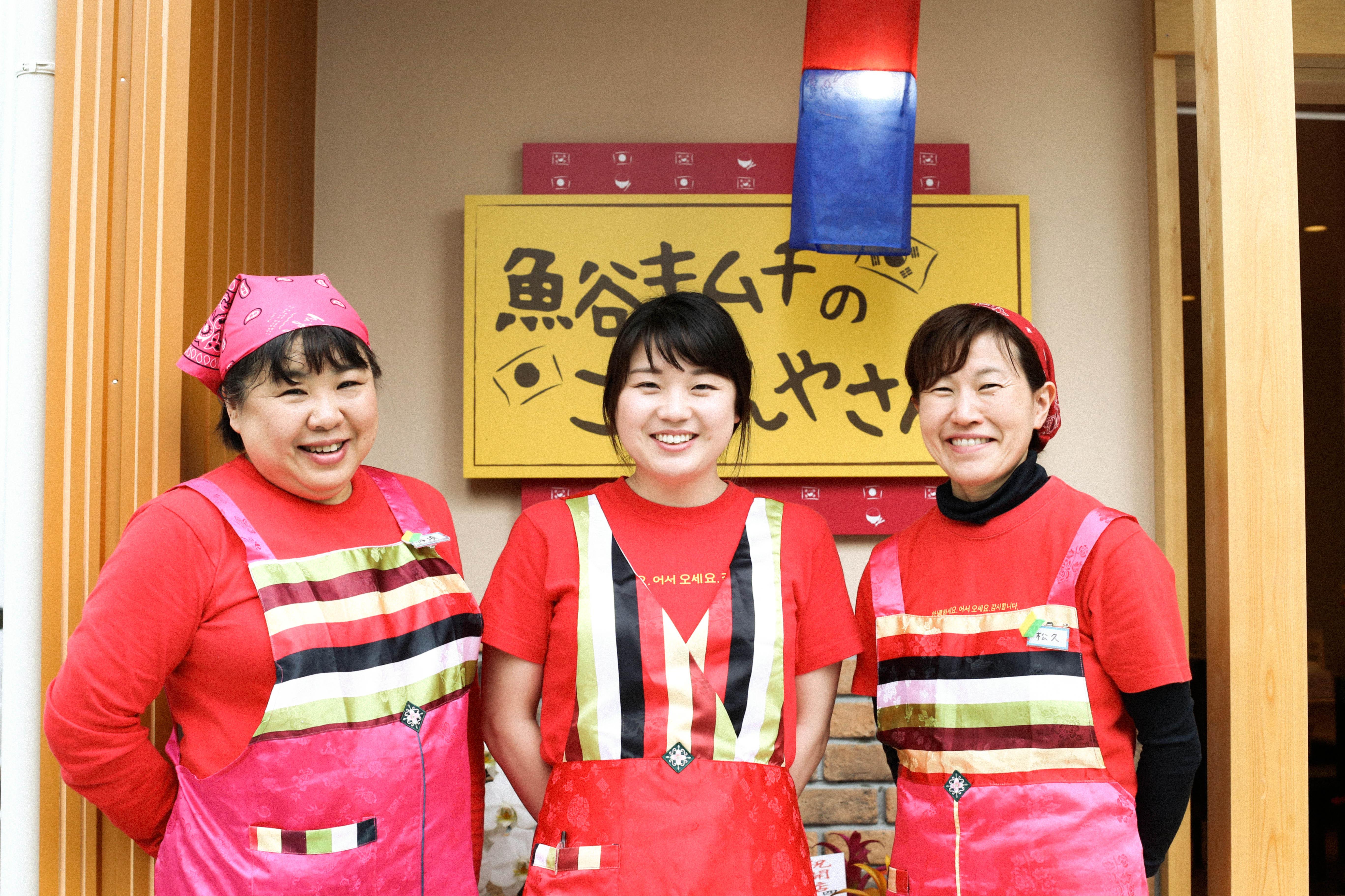 《徳島市/魚谷キムチのごはんやさん》旨辛キムチの人気店がランチはじめました。