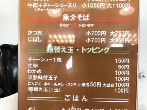 IMG_7800