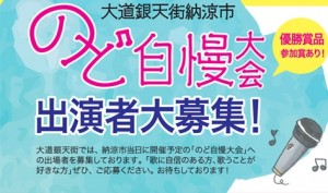 oomichi20170715
