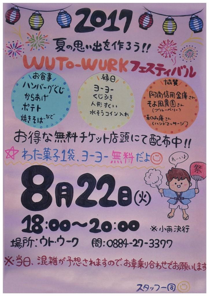 utouku0808
