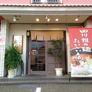 nagawo03