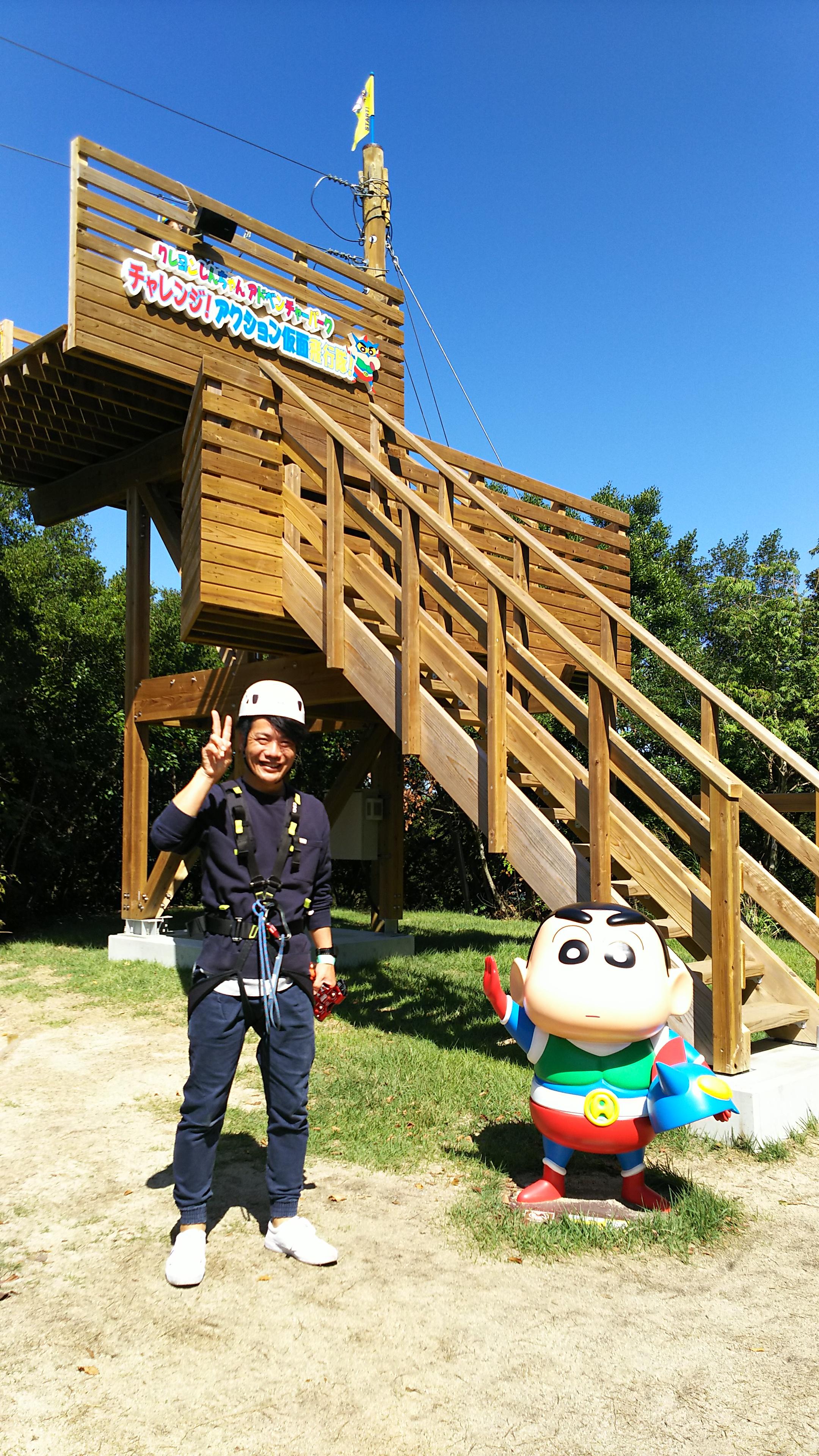 自然とアニメの素敵なコラボ★ 淡路島公園の新施設『ニジゲンノモリ』に行ってみた
