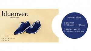 blueover_07