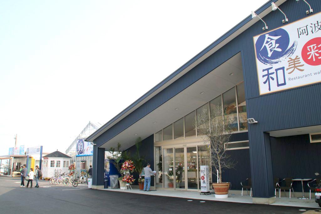 《徳島市/徳島新鮮なっとく市》マリンピア沖洲のグルメ&レジャーの複合施設♪ この冬、牡蠣フェアで激アツスポットに!