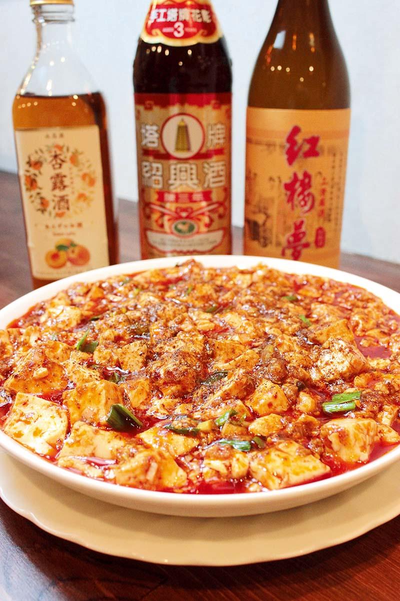 《吉野川市/龍飯》辛くてうまい麻婆豆腐にファン急増! 鴨島に本格中華料理店が誕生