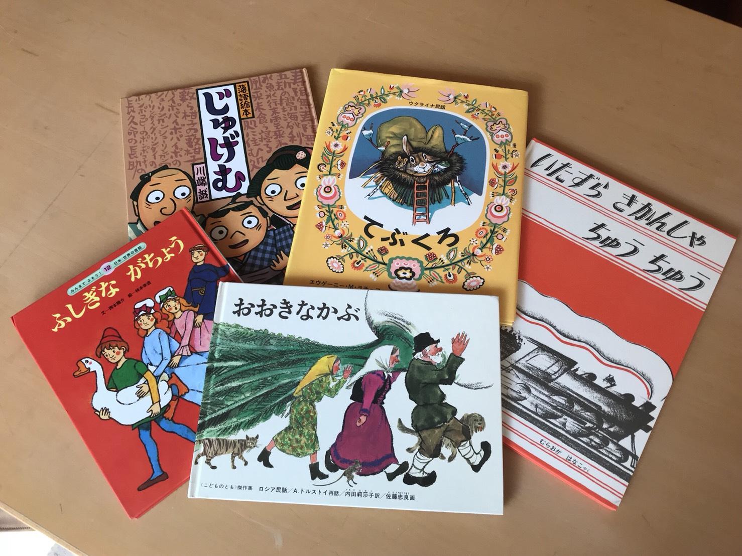 【ママさん読者にお願い】9/17(月・祝)エコックル絵本ひろば♪ 読まなくなった本を譲ってください! 同時開催[家族フォト撮影会]も。