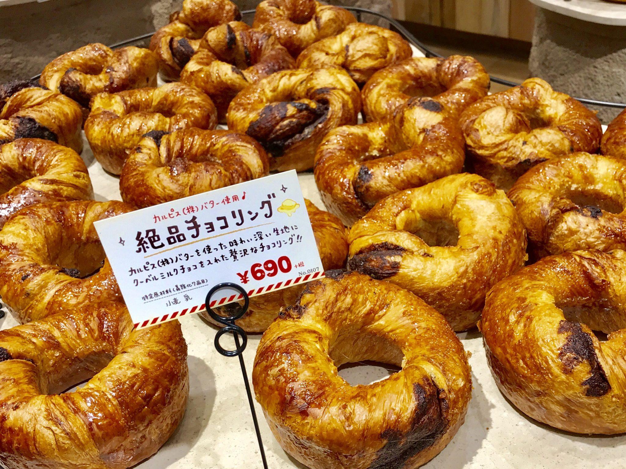 《徳島市/Heart Bread ANTIQUE(ハートブレッドアンティーク)イオンモール徳島店》惣菜パン&スイーツパン、おやつにおもたせ、なんでもコイ! 激かわいいベーカリーショップがイオンにニューオープン♪ マジカルおいしいのはチョコリングだけじゃない!