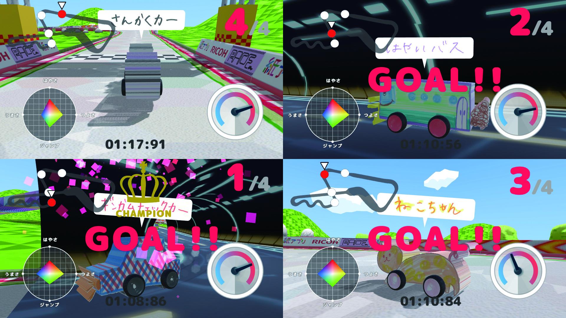 《徳島市/auショップ田宮街道 10/20,21・沖浜 10/27,28》紙に描いた車が立体になって走るよ! 紙レース大会開催。週末はauショップに集まれ~!
