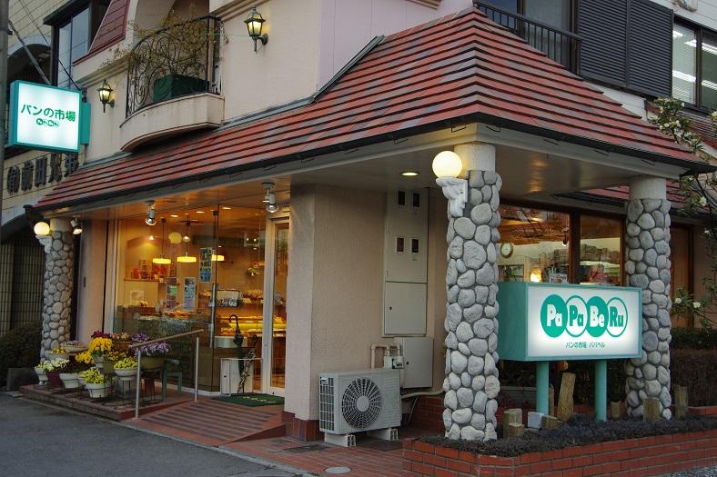《徳島市/パパベル》新作パンも登場! 大人気ベーカリー『パパベル住吉店』がリニューアルオープンしてまっせぇ!!
