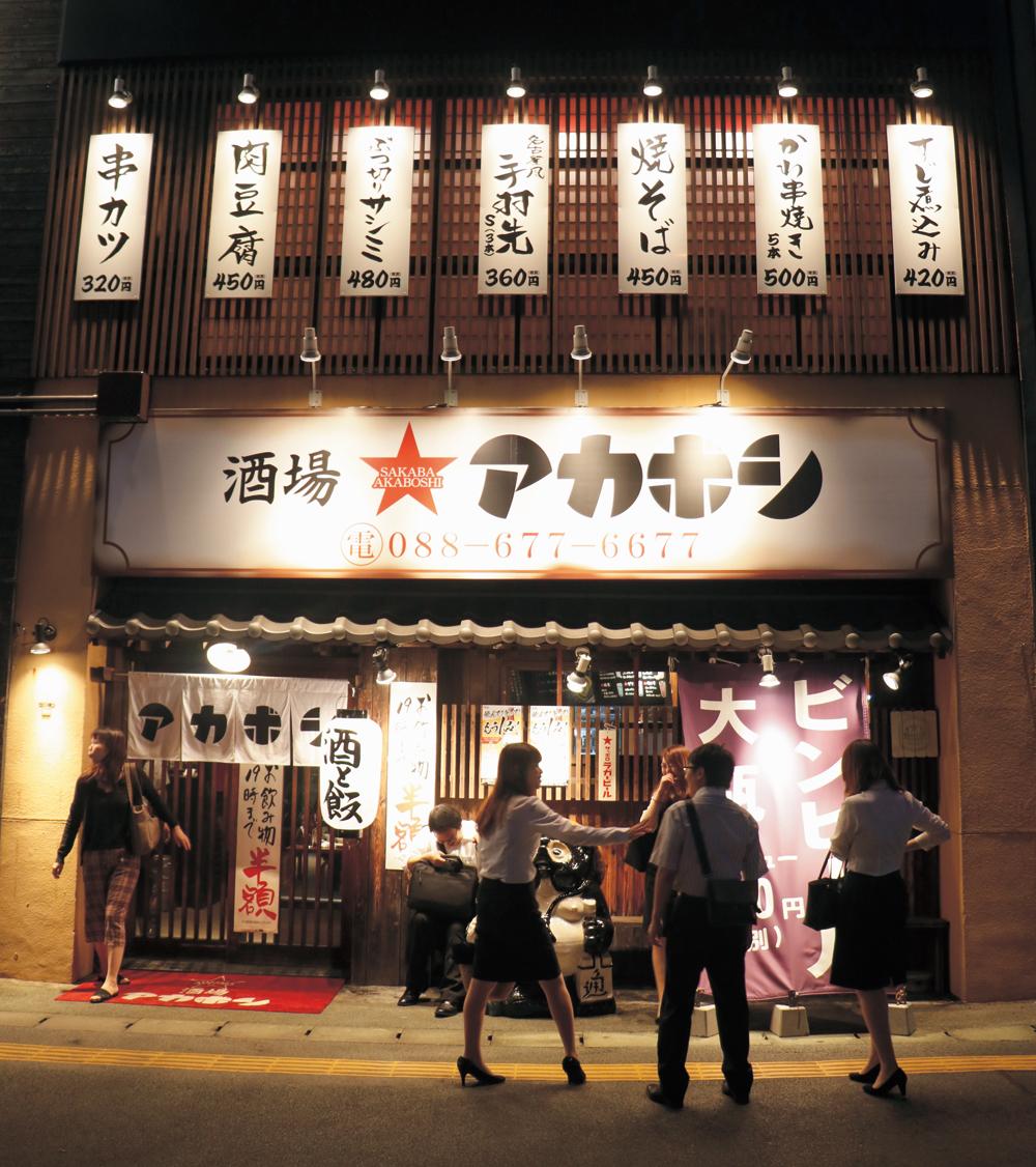 今宵は飲もうよ! 新しい居酒屋で。(前篇)徳島駅周辺の新しくできた居酒屋5選! 席数が充実♪ 大人数でも楽しみたい! どんな場面でも使いやすい! そしてウマい!!!