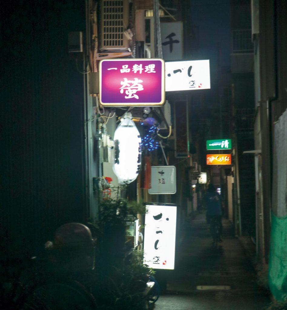 大人の憧れ…! 徳島駅周辺のちょっぴりディープな路地裏の名店8選。仕事終わりに、いつものあの場所で、いつものあのお酒と、いつものアレ。あァ~、夢。