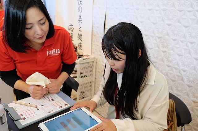 《徳島市/コスメランドイシハラ》女子力アゲアゲ♡アプリを使って使用コスメをチョイス! コスメデコルテ・ファンデーション体験レポート!