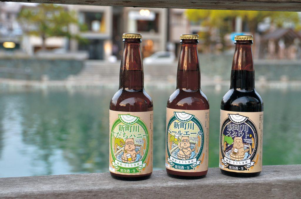 ほめられテイクアウト⑤ブリュワリーのクラフトビール編! 徳島の【ウマいしオシャレなクラフト地ビール3選】。瓶のデザインも素敵。たまにはオシャレにカッコよく乾杯!