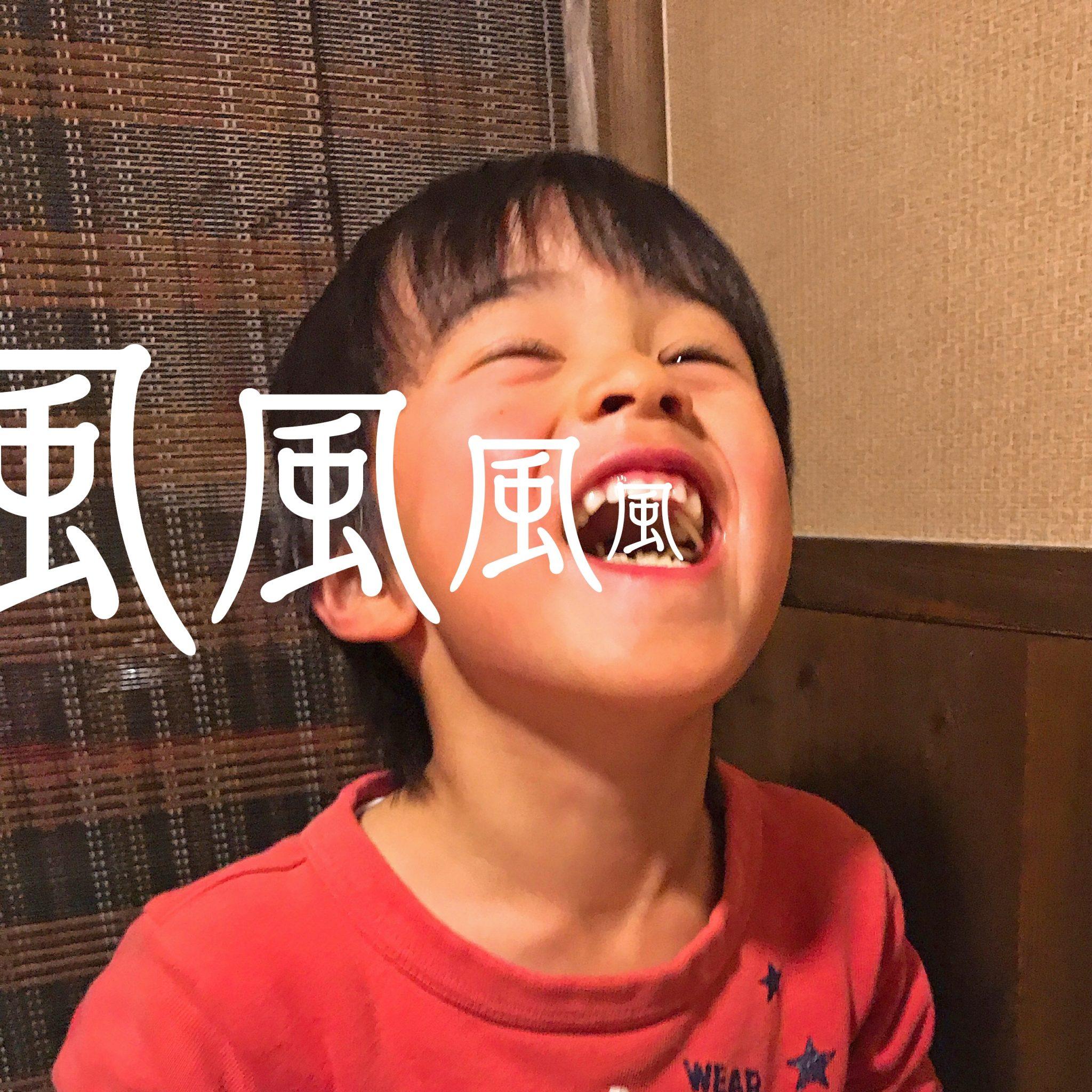 《徳島市/ラーメン工房 風》茶系? 白系? それとも味噌? 塩? ん~、今日は辛口の風ラーメン!