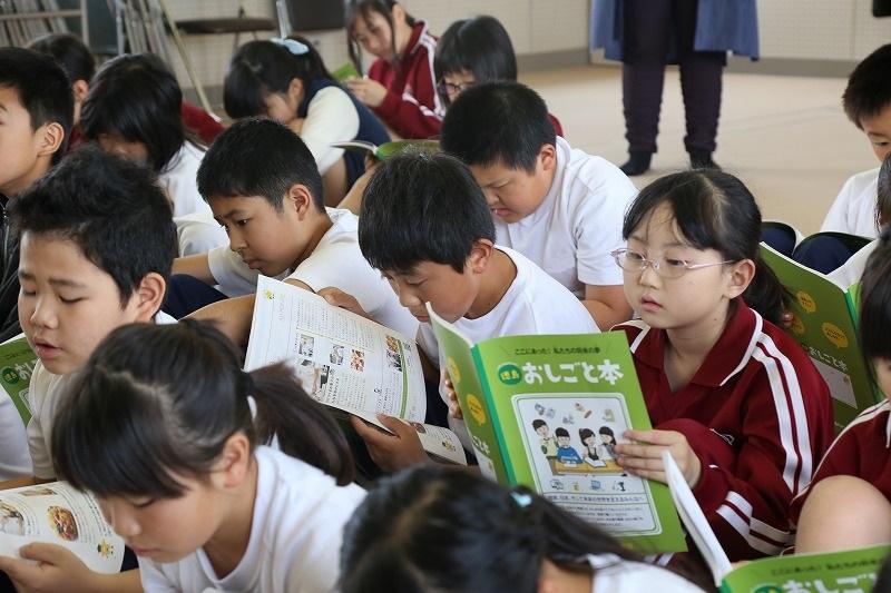 《あわわ別冊/徳島おしごと本》徳島の仕事・企業の魅力を発信!「徳島おしごと本」配布に小学校へ! 徳島ってやっぱり素敵♪