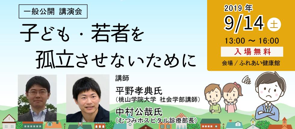 徳島県保健福祉課