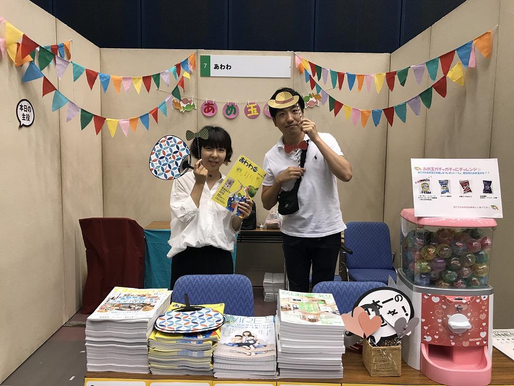《イベントレポート》ブライダルエキスポ2019★撮影会