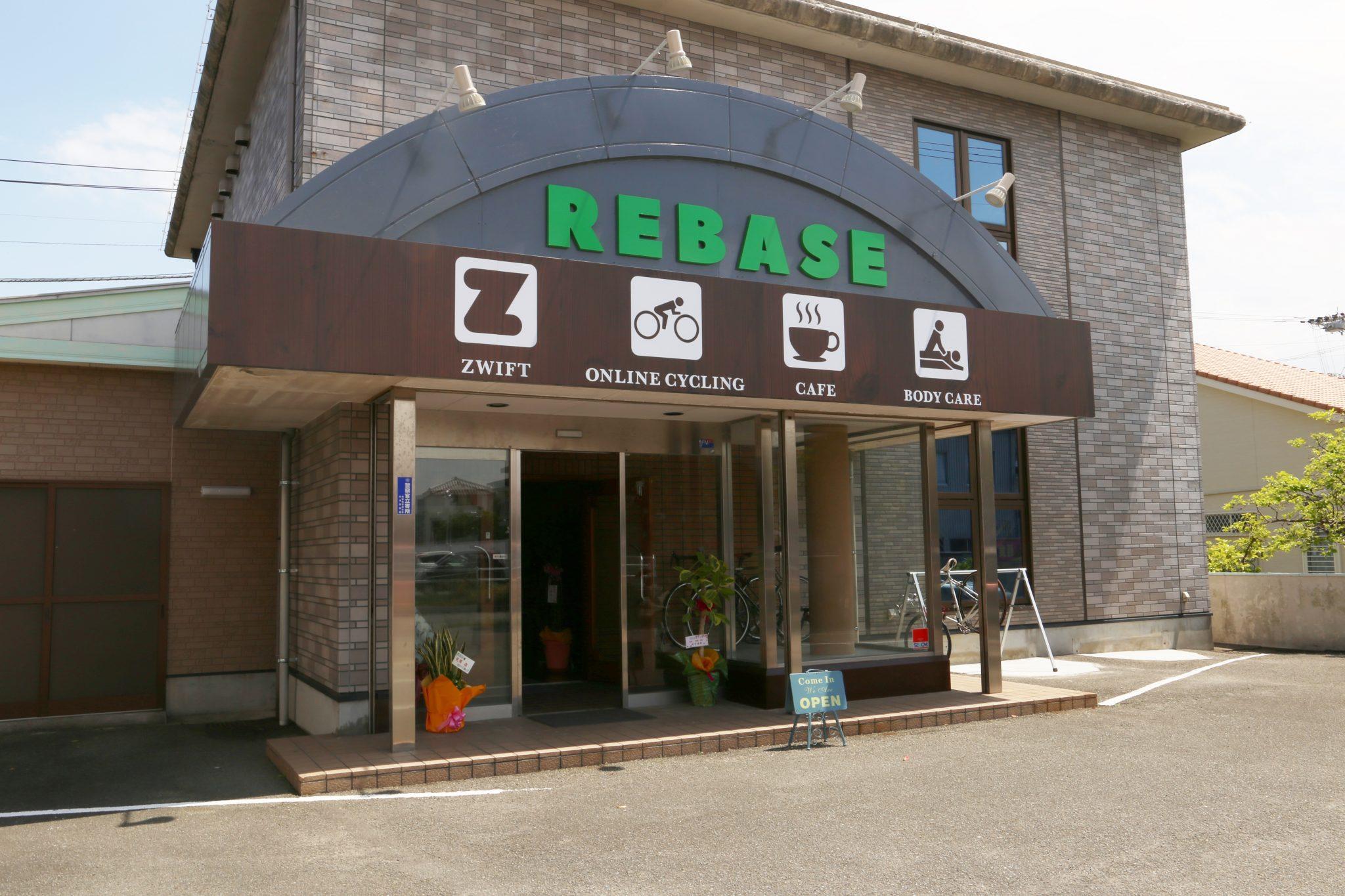 《阿南市/REBASE(リベース)》自転車好きよ、集まれ! 室内サイクリングが可能なカフェ
