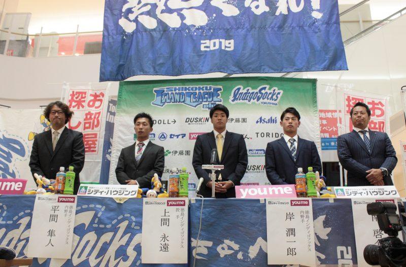 【祝】徳島インディゴソックスの3選手が夢の舞台へ!