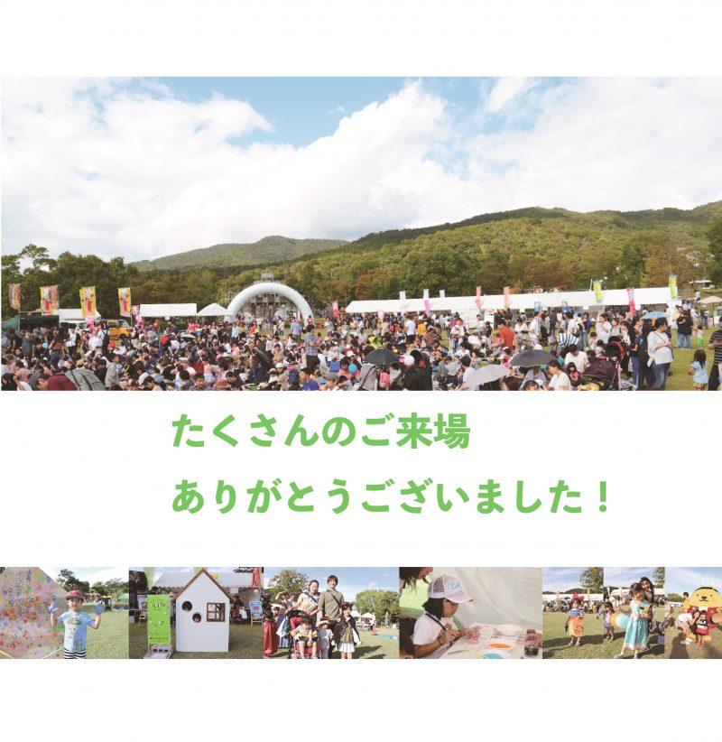 《6000人の来場に、感謝の蔵出し》『とくしま暮らしと家フェスタ』イベントレポート