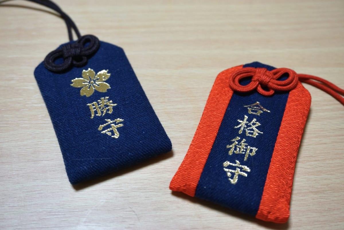 【徳島の神社めぐり】深い藍色が導く勝利のお守り。徳島縣護國神社で合格祈願!
