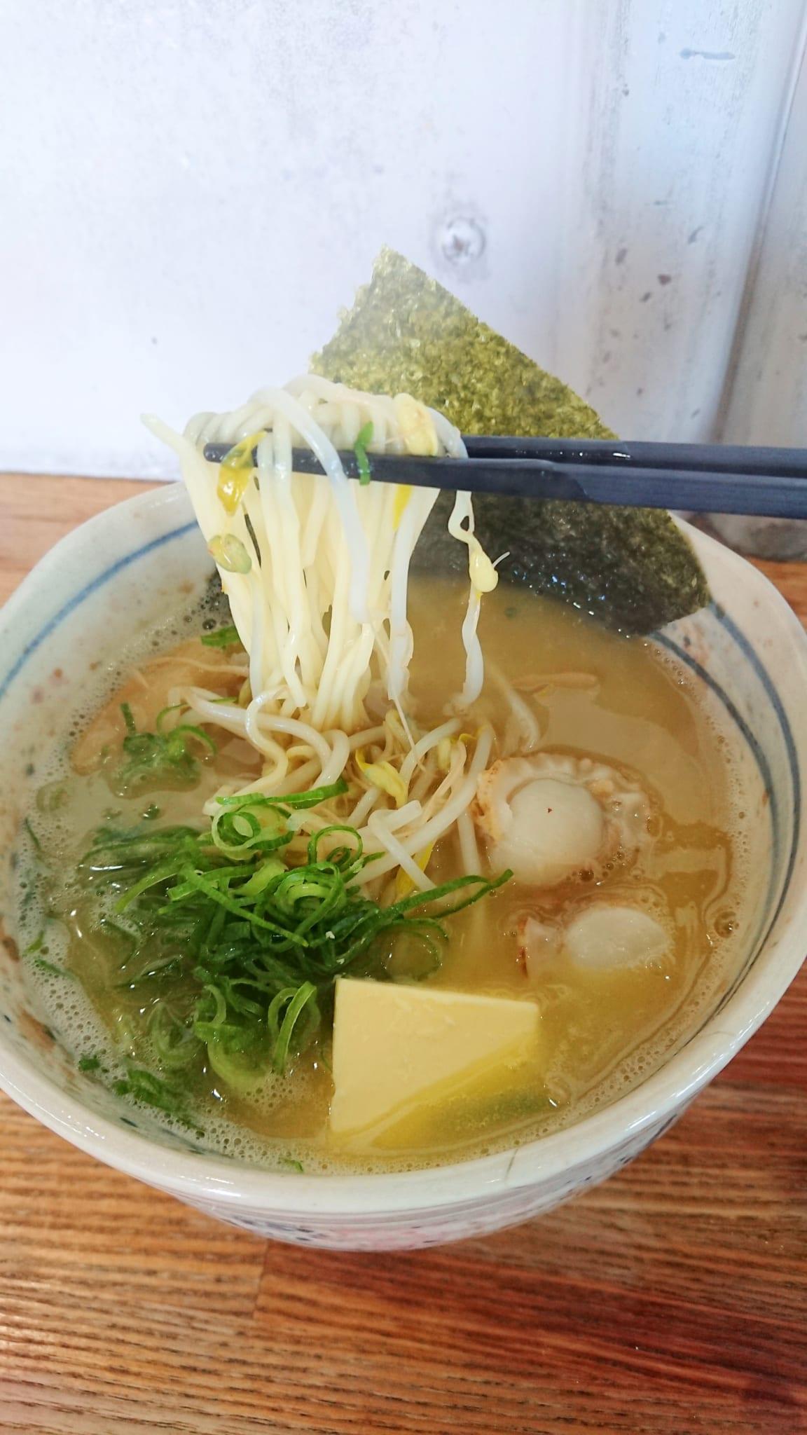寒い冬に食べたい一杯 『中華そば田村』プレゼントが当たる!スタンプラリー開催中