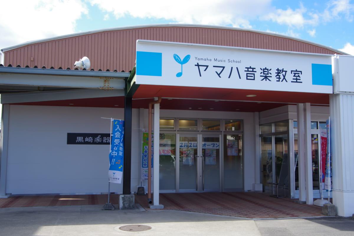 《徳島市南島田町》グループで楽しみながら音楽や英語のレッスンを♪「黒崎楽器タクトセンター」オープン