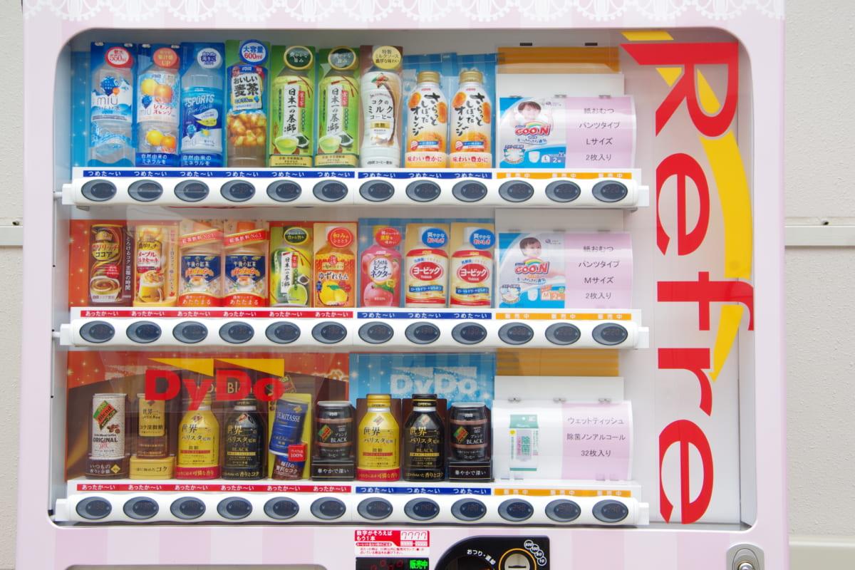 《美馬市》中四国初!「道の駅みまの里」の紙おむつ自動販売機をチェックしてきた